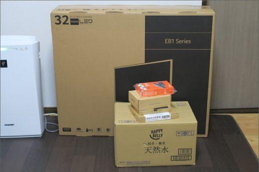 Amazonバーゲンセールで購入した商品を紹介!モニター、水、電池、充電器、Fire TV Stick・・・
