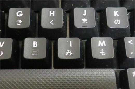 【悲報】高級キーボードのキートップ文字がたった18日間で剥げる(CORSAIR K65)