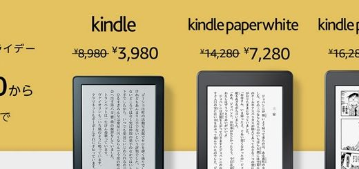 【プライムフライデー限定】Amazon Fireタブレット/Kindleがなんと3980円で販売されてるぞ!