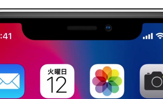 【購入見送り】iPhone Xのイマイチ良くないと思うところ5個